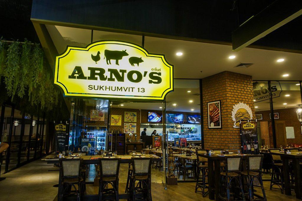 バンコクのステーキレストランARNO'Sの写真