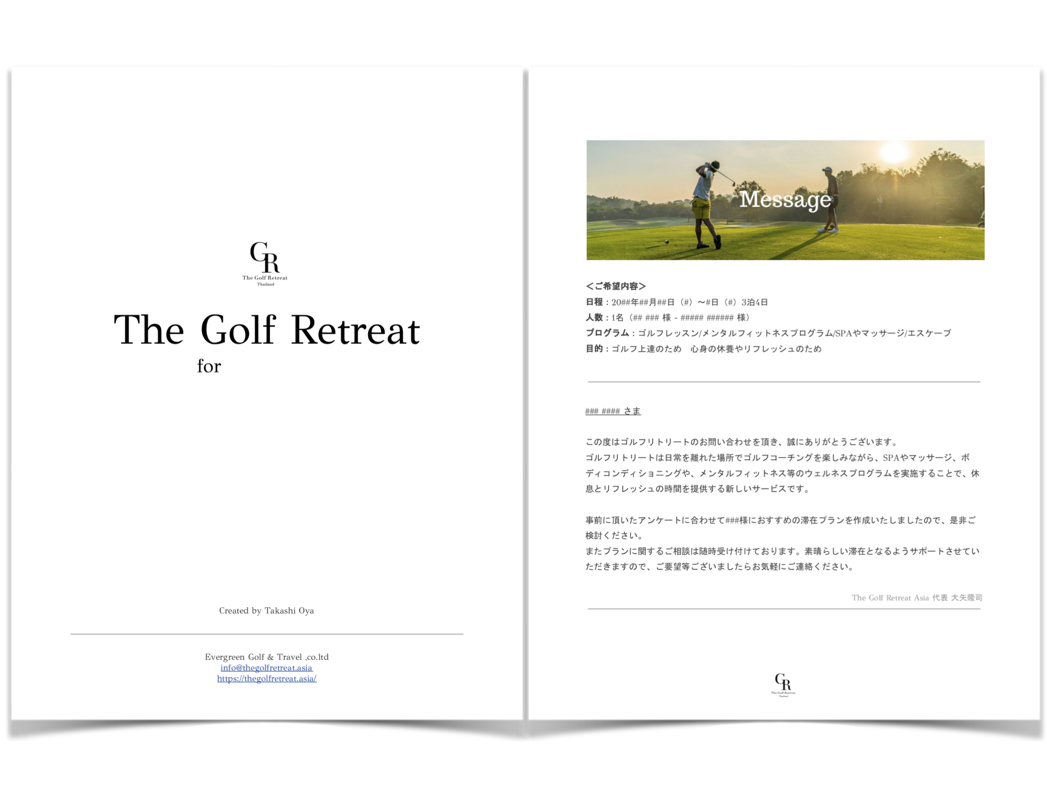 thegolfretreat_modelplan