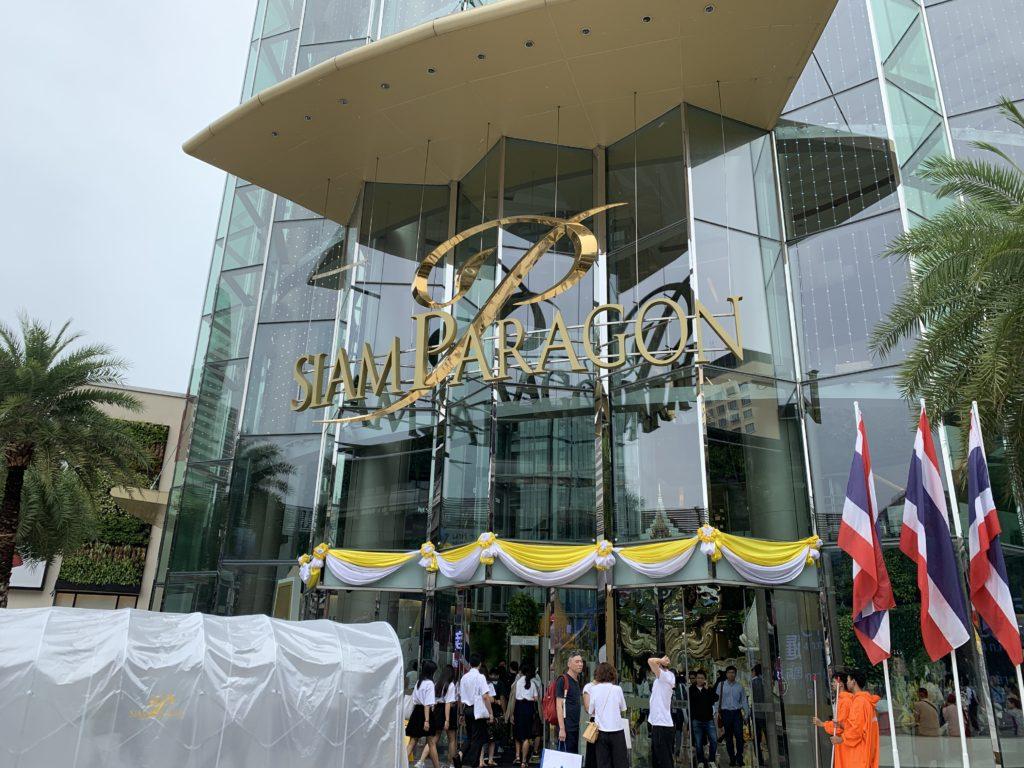 バンコクの高級デパート Siam Paragon(サイアムパラゴン)2