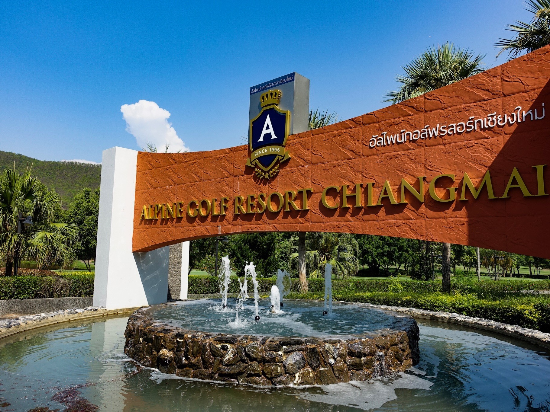 Destination_chaningmai_golfcourse – 1