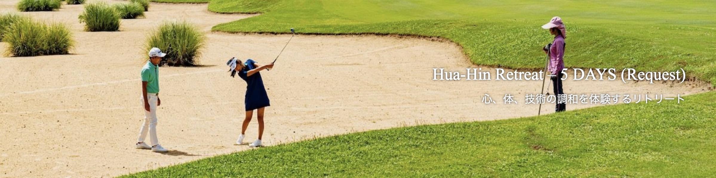 Thai-golf-retreat-headder1