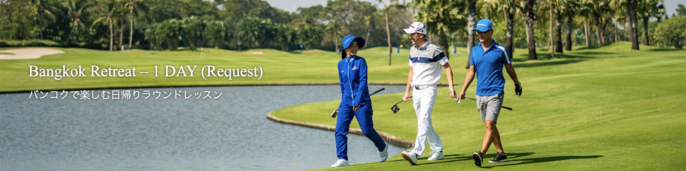 Thai-golf-retreat-headder4