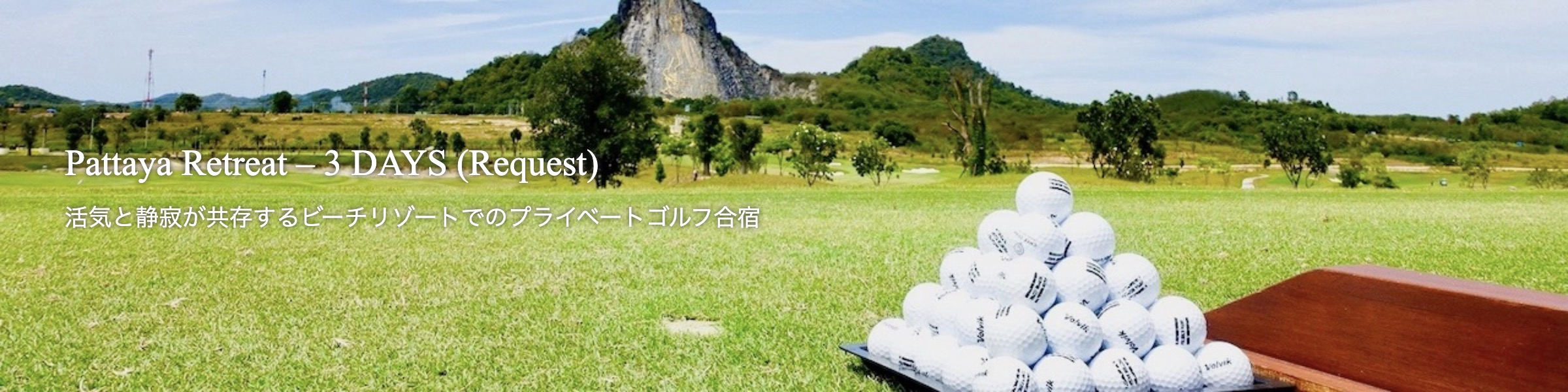 Thai-golf-retreat-headder6