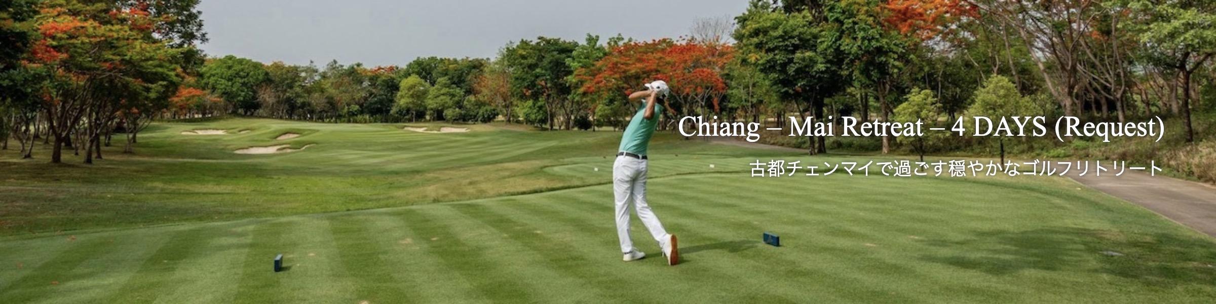 Thai-golf-retreat-headder7